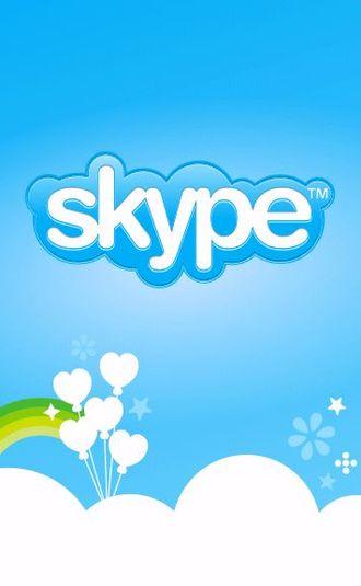 ang u013cu valoda skype vid u0113
